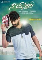 Naa Love Story Posters (1)