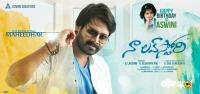 Naa Love Story Posters (2)