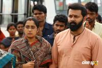 Tiyaan Malayalam Movie Photos