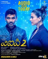 VIP 2 Movie Audio Launch Posters (1)