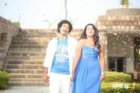 Yours Lovingly Telugu Movie Photos