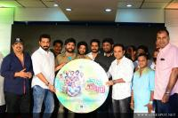Cappuccino Movie Audio Launch Photos