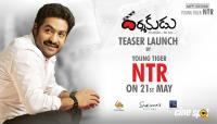 Darshakudu Movie Teaser Release Date Poster