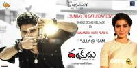 Darshakudu Movie Sunday To Saturday Song Launch Poster