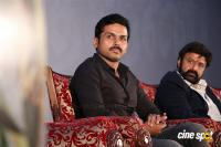 Gautamiputra Satakarni Audio Launch (31)