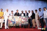 Gautamiputra Satakarni Audio Launch (33)
