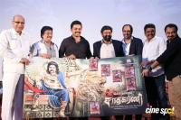 Gautamiputra Satakarni Audio Launch (34)
