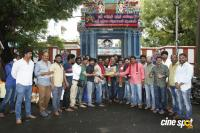 Party Movie Pooja (1)