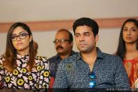 Crossroad Movie Launch Photos
