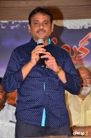 Premika Movie Teaser Launch (12)