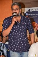 Premika Movie Teaser Launch (14)