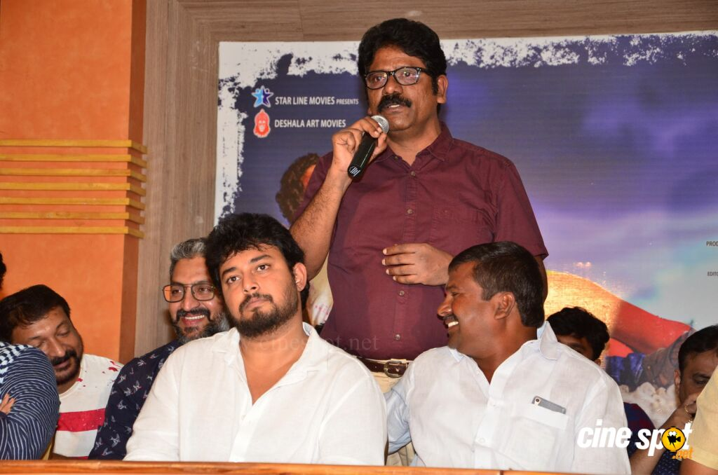 Premika Movie Teaser Launch (15)