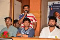 Premika Movie Teaser Launch (16)