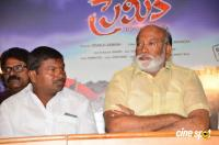 Premika Movie Teaser Launch (2)