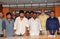 Premika Movie Teaser Launch (20)