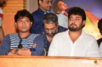 Premika Movie Teaser Launch (3)