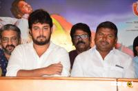 Premika Movie Teaser Launch (4)