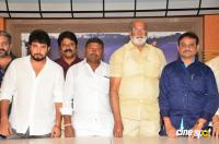 Premika Movie Teaser Launch (5)