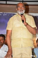 Premika Movie Teaser Launch (8)