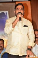 Premika Movie Teaser Launch (9)