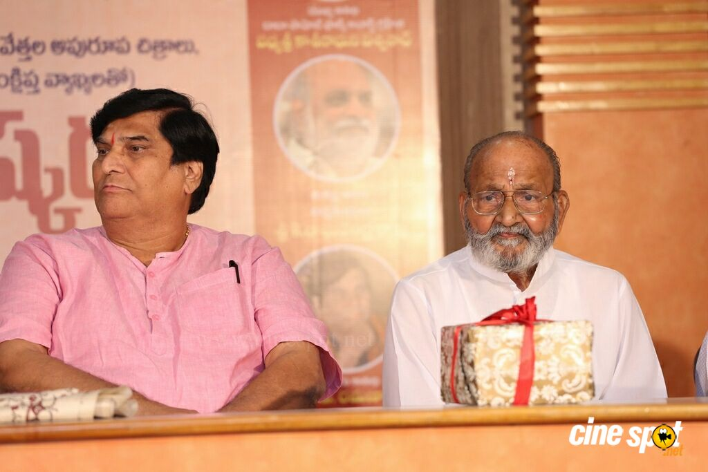Geetharchana Book Release (14)