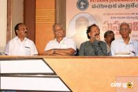 Geetharchana Book Release (21)