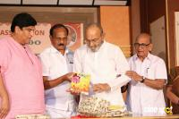Geetharchana Book Release (23)