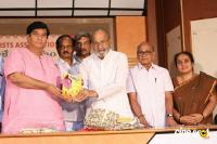 Geetharchana Book Release (24)