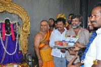 Aghori Movie Launch (6)