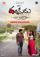 Darshakudu Audio Released Posters (1)