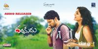 Darshakudu Audio Released Posters (5)