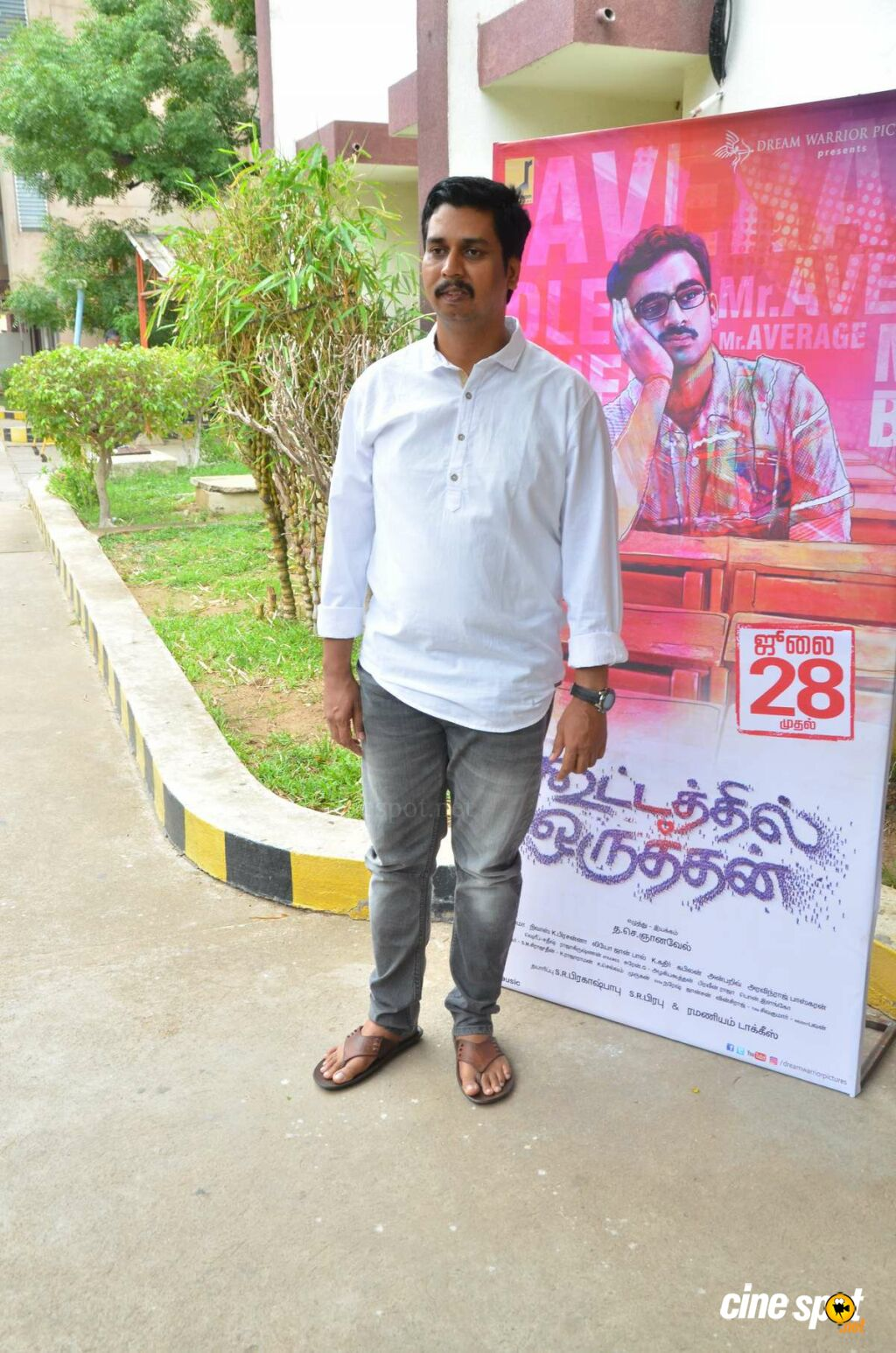 Kootathil Oruthan Movie Press Meet (9)