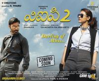VIP 2 Movie Coming Soon Posters  (2)
