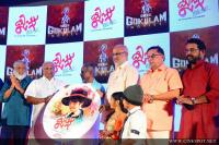 Clint Movie Launch Photos