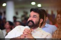 Mohanlal at Munthirivallikal Thalirkkumbol 101 Days Celebration (6)