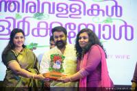 Munthirivallikal Thalirkkumbol Movie 101 Days Celebration Photos
