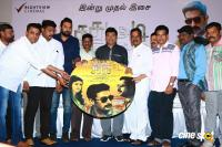 Sathura Adi 3500 Movie Audio & Trailer Launch Photos