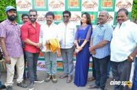Nandu En Nanban Movie Launch Photos