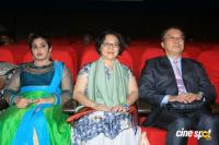 Taiwanese Film Festival Inauguration Event Photos