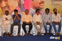 Neri Movie Audio Launch (28)