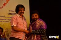Neri Movie Audio Launch (41)
