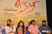Neri Movie Audio Launch (47)