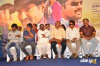 Neri Movie Audio Launch (48)
