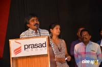Neri Movie Audio Launch (53)