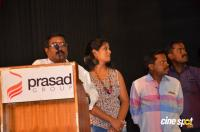 Neri Movie Audio Launch (54)