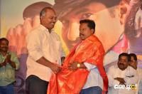 Neri Movie Audio Launch (58)