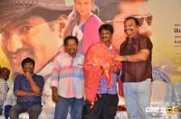 Neri Movie Audio Launch (59)