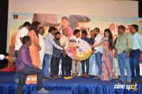 Neri Movie Audio Launch (60)