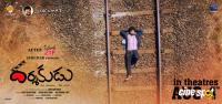 Darshakudu New Wallpapers (3)