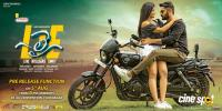 LIE Movie Pre Release Date Posters (2)